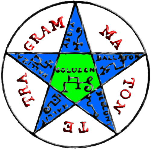Pentagram of Solomon, as used in the Goetia of the Lesser Key of Solomon