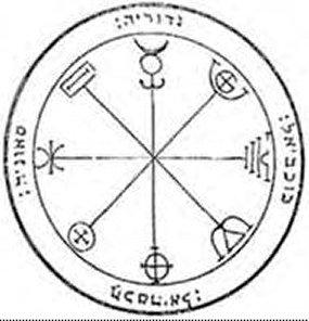 Solomonic Seal