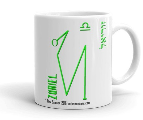 Coffee Mug of the Month: Libra | Sol Ascendans - The Website of Alex